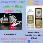 Lower Blood Pressure with Laser Watch plus Double Umo Silica, 500ml, bundle