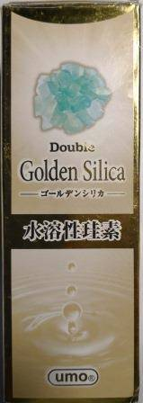 Silica, 17K-19Kppm, Umo Silica, 500ml Double Umo Rich Silica, 超浓缩水溶性硅素, Golden Silica the latest package