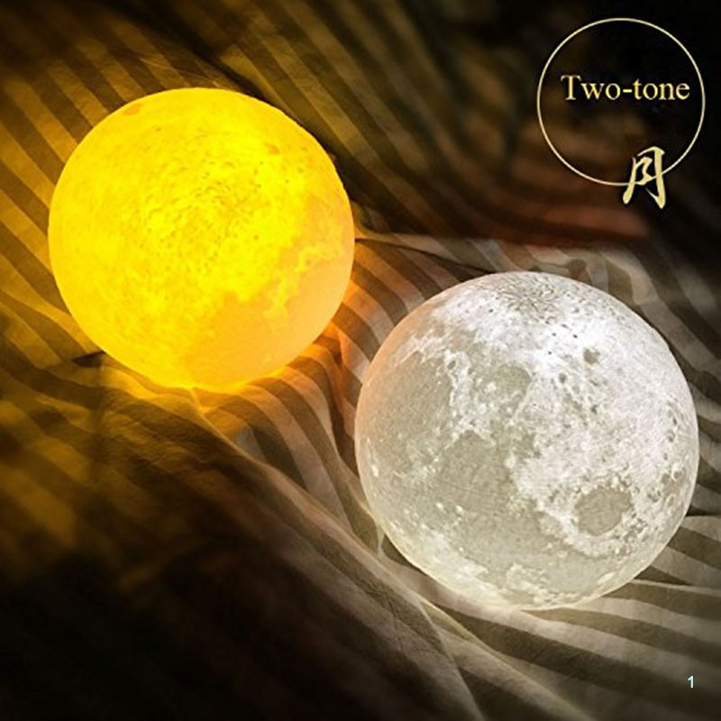 Night Light Moon Lamp Two Tone Brightness USB Charging Touch Control