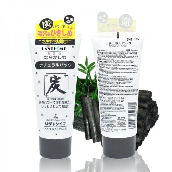 Charcoal Clay Mask Carbonated Bubble Japan 80g