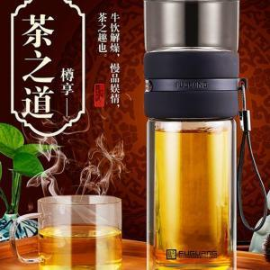 Tea Master Fugang Tea Maker Glass Bottle | 富光紫金泡茶师