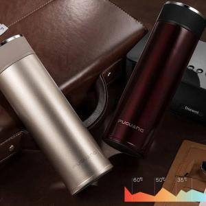 Smart mug Fuguang intelligent temperature control cup | 富光智饮控温杯
