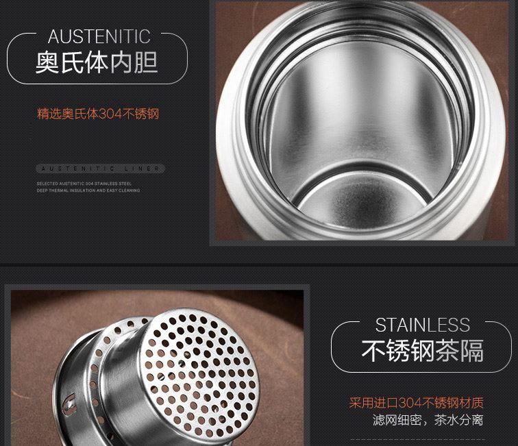 Smart mug Fuguang intelligent temperature control cup | 富光智饮控温杯