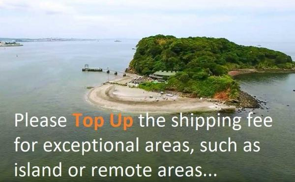 top up shipping fee